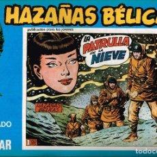 Cómics: HAZAÑAS BÉLICAS, EDITORIAL URSUS. Nº124 . 1973 VOL.XXIV BOIXCAR. Lote 119132771