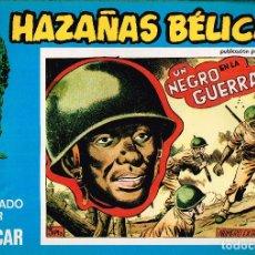 Cómics: HAZAÑAS BÉLICAS, EDITORIAL URSUS. Nº130 . 1973 VOL.XXX BOIXCAR. Lote 119133455