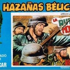 Cómics: HAZAÑAS BÉLICAS, EDITORIAL URSUS. Nº133 . 1973 VOL.XXXIII BOIXCAR. Lote 119211943