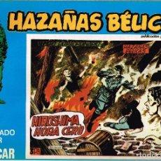 Cómics: HAZAÑAS BÉLICAS, EDITORIAL URSUS. Nº155 . 1973 VOL.LV BOIXCAR. Lote 119215195