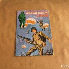 Cómics: HAZAÑAS BÉLICAS EXTRA Nº 8, EDIORIAL URSUS. Lote 121634231