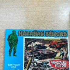 Cómics: HAZAÑAS BELICAS EXTRA #14 (NUMEROS 153 A 156). Lote 133256058