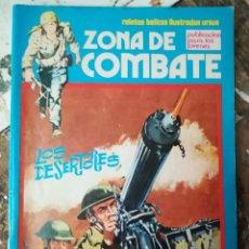 Cómics: ZONA DE COMBATE, NO. 12, 1973. EDICIONES URSUS. Lote 135596314