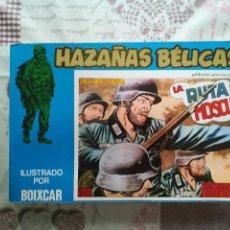 Cómics: HAZAÑAS BELICAS RETAPADO 9 NUMEROS 133, 134, 135 Y 136. Lote 147389714