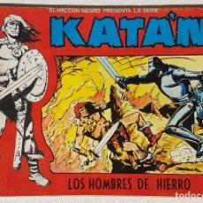Comics : KATAN #1 (URSUS, 1980). Lote 164153594