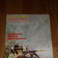 Cómics: ZONA DE COMBATE Nº 1 -ARMAS DE GUERRA -URSUS EDICIONES -1973. Lote 175160599