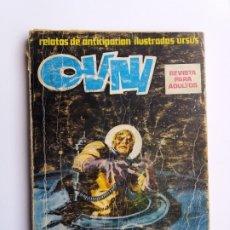 Cómics: OVNI. Nº 1. URSUS EDICIONES. 1974. Lote 179064716