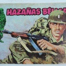 Cómics: HAZAÑAS BÉLICAS, EDITORIAL URSUS. Nº 64 . 1973 BOIXCAR.. Lote 185778343