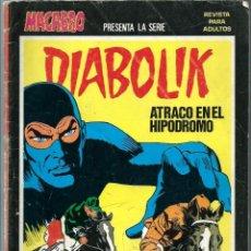 Cómics: MACABRO Nº 29 - PRESENTA LA SERIE DIABOLIK - ATRACO EN EL HIPODROMO - URSUS 1977 . Lote 197236856