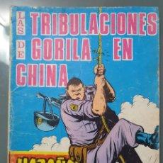 Cómics: LAS TRIBULACIONES DE GORILA EN CHINA. Lote 198075011