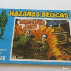 Cómics: HAZAÑAS BELICAS Nº 152 URSUS CX58. Lote 205364777