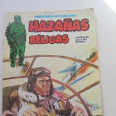 Cómics: HAZAÑAS BÉLICAS - Nº 38 - EL CAPITAN VALOR - URSUS EDICIONES CX58. Lote 205365576