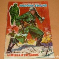 Cómics: HAZAÑAS BÉLICAS. LA BATALLA DE LAS SÁBANAS Nº 7. Lote 215130163