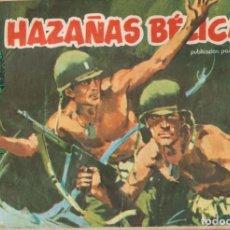 Cómics: COMIC HAZAÑAS BÉLICAS Nº 186 ED.URSUS. Lote 221828600