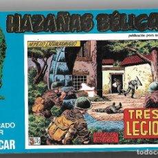 Cómics: HAZAÑAS BELICAS URSU SA - TOMO NUMERO 12. Lote 222038697