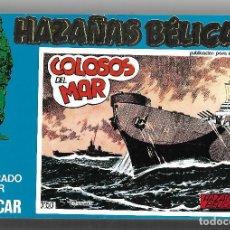 Cómics: HAZAÑAS BELICAS URSU SA - TOMO NUMERO 13. Lote 222038802