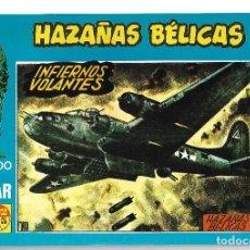 Cómics: HAZAÑAS BELICAS G4 EDICIONES - NUMERO 22. Lote 222039797