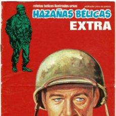 Cómics: HAZAÑAS BÉLICAS EXTRA NO. 33. Lote 222619061