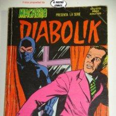 Cómics: DIABOLIK Nº 6, ED. URSUS / NUEVA FRONTERA AÑO 1977, SIEMPRE AL ACECHO. Lote 228669225