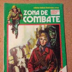 Cómics: COMIC DE ZONA DE COMBATE EN EL CAPITAN BISTURI Nº 17. Lote 230654160