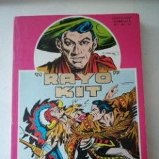 Cómics: TOMO RAYO KIT COLECCIÓN COMPLETA 12 Nº DEL DIBUJANTE G.IRANZO.. Lote 235570605