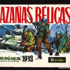 Comics: HAZAÑAS BÉLICAS - URSUS / ALMANAQUE 1973. Lote 237836175