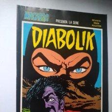 Cómics: DIABOLIK Nº 30, UN GRITO EN LA OBSCURIDAD. MACABRO, URSUS EDICIONES.. Lote 246059885