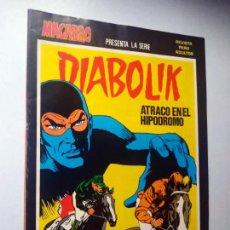 Cómics: DIABOLIK Nº 29. ATRACO EN EL HIPÓDROMO. MACABRO, URSUS EDICIONES.. Lote 246060260