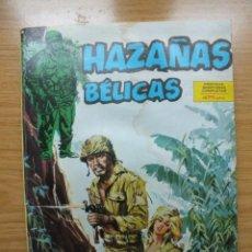 Cómics: HAZAÑAS BÉLICAS TOMO 1 NUMEROS 1 2 3. Lote 253923805