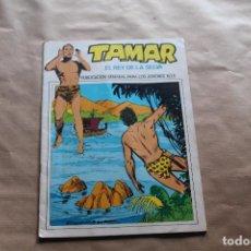 Comics: TAMAR Nº 35 , EDITORIAL URSUS. Lote 269264718