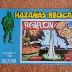 Cómics: HAZAÑAS BELICAS 104 URSUS. Lote 270677373