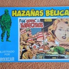 Cómics: HAZAÑAS BELICAS 107 URSUS. Lote 270677673