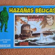 Cómics: HAZAÑAS BELICAS 113 URSUS. Lote 270678028