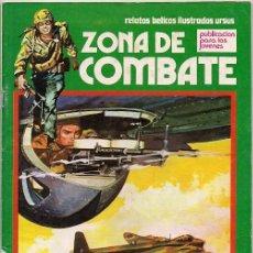 Comics: URSUS. ZONA DE COMBATE EXTRA. 33.. Lote 271187503