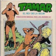 Comics: URSUS. TAMAR EL REY DE LA SELVA. 2. Lote 271214793