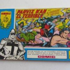 Fumetti: EL GUERRERO DEL ANTIFAZ Nº 33 - HOMENAJE A MANUEL GAGO - VALENCIANA 1982 ARX73. Lote 277245978