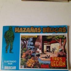 Cómics: RETAPADO DE 3 NÚMEROS: 117, 119 Y 124. EDICIONES URSU S.A. 1973. Lote 278630118