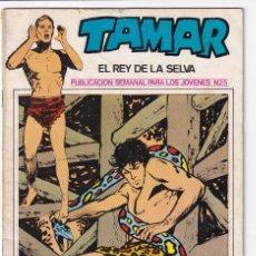 Fumetti: TAMAR : NUMERO 25 LOS CAVERNICOLAS, EDITORIAL URSUS. Lote 285570408