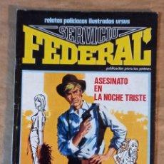 Cómics: SERVICIO FEDERAL - URSUS / NÚMERO 5. Lote 286733128