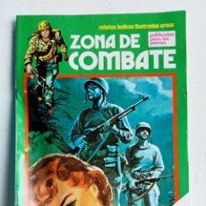 Fumetti: LOTE DE 5 TEBEOS DE ZONA DE COMBATE, URSUS, AÑOS 70. Lote 286760078
