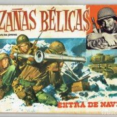 Comics: HAZAÑAS BÉLICAS - EXTRA DE NAVIDAD - TORAY 1960. Lote 287016413