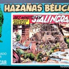 Cómics: HAZAZAS BÉLICAS - TOMO 1 (CONTIENE 1, 2, 3 Y 4 RETAPADOS) (BOIXCAR) URSUS. Lote 287352373