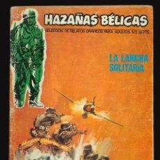 Cómics: HAZAÑAS BÉLICAS - URSUS / NÚMERO 2. Lote 288293528
