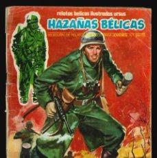 Cómics: HAZAÑAS BÉLICAS - URSUS / NÚMERO 7. Lote 288293738