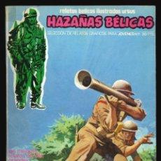 Cómics: HAZAÑAS BÉLICAS - URSUS / NÚMERO 11. Lote 288293843