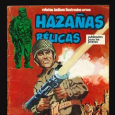 Cómics: HAZAÑAS BÉLICAS - URSUS / NÚMERO 33. Lote 288297763