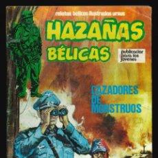 Cómics: HAZAÑAS BÉLICAS - URSUS / NÚMERO 37. Lote 288297903