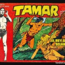 Cómics: TAMAR - URSUS / NÚMERO 1. Lote 288685238