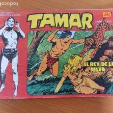 Cómics: TAMAR Nº 7 - EL REY DE LA SELVA - URSUS (F1). Lote 288870168