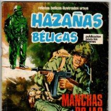 Cómics: HAZAÑAS BELICAS Nº 29 (URSUS 1975). Lote 295521928